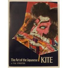 Art of the Japanese Kite