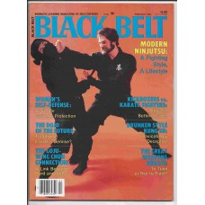 Black Belt Magazine - February 1984 - Vol. 22 No. 2